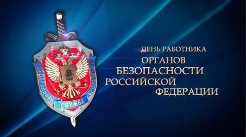 Подарки на сайтах россия 29