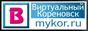 mykor.ru - Виртуальный Кореновск. Новости, путешествия, форум, фото и блоги