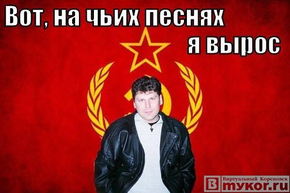 http://mykor.ru/images/photos/137fc526d4c7e0d2d8778f466f3a274b.jpg
