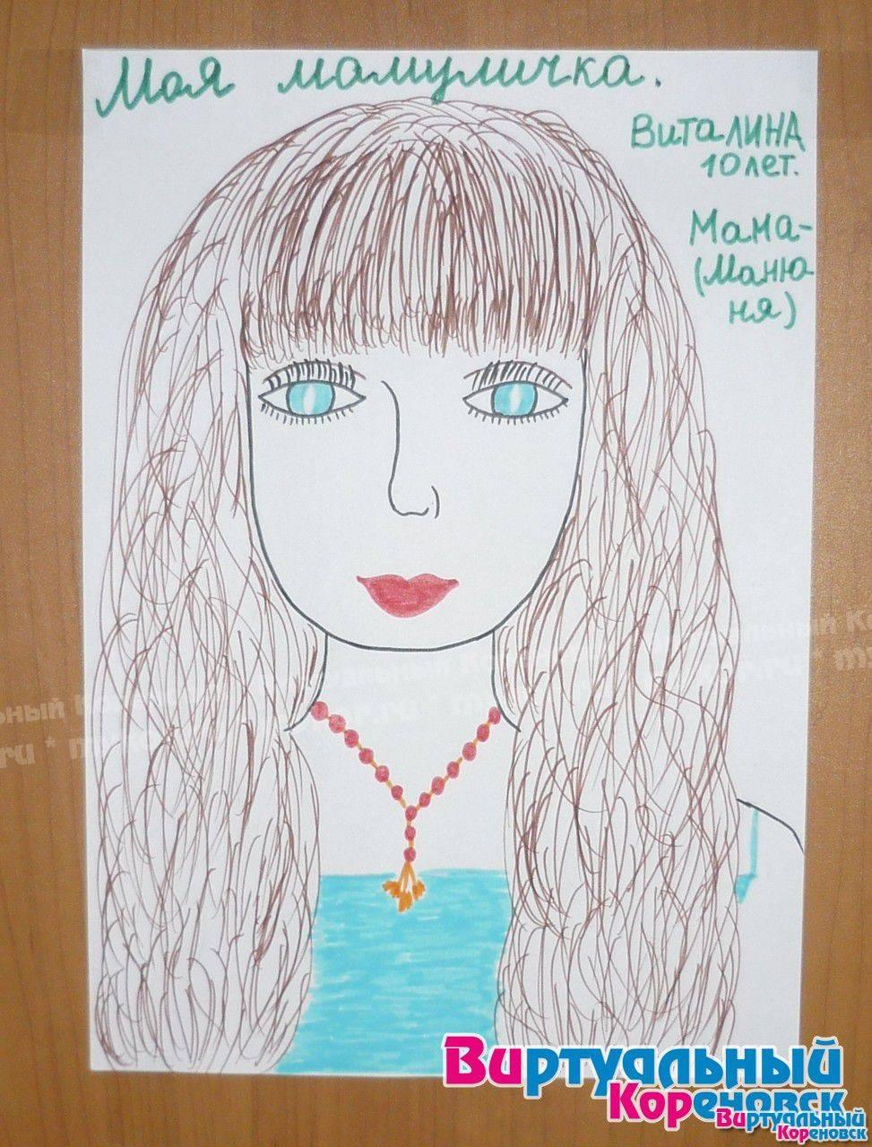 Как сделать рисунки для мамы