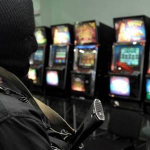 Игровой Автоматы С Рулем